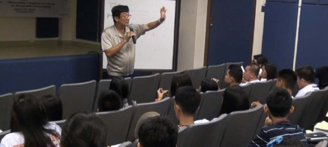CNC Launches Film Literacy in Iloilo City